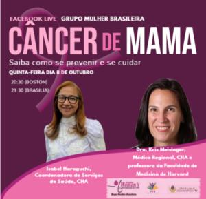 BWG - Facebook Live - Câncer de Mama - Dia 08 de outubro, quinta-feira, às 20:30h. Com a participação de Isabel Haraguchi, Coordenadora de Serviços de Saúde, CHA e Dra. Kris Meisinger, Médica Regional, CHA e professora da Faculdade de Medicina da Harvard.
