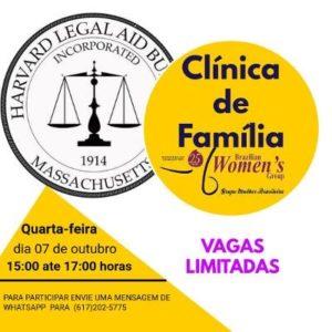 Clínica de Família - 07 de outubro, quinta-feira, das 15h às 17h.
